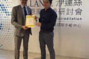 dr isaac wong certificates 4
