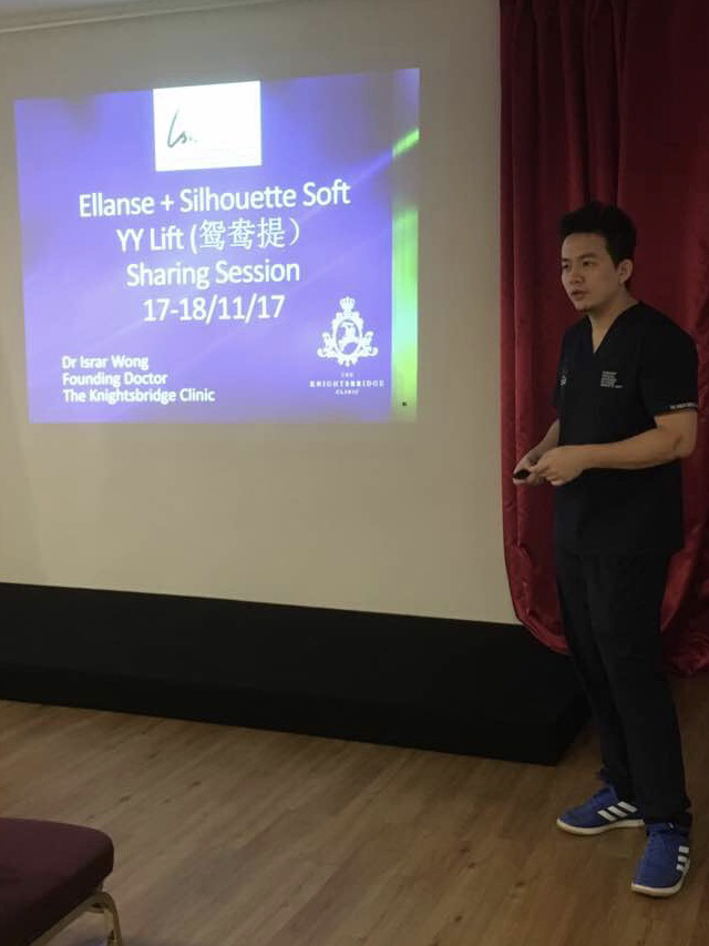 Dr Isaac Wong Lecture